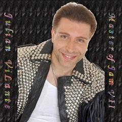 Julian Vilante – Master of Jam VII